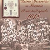Unirea Basarabiei cu România. 27 martie/9 aprilie 1918