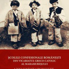 """Vernisajul expoziţiei """"Lumina Blajului"""" şi lansarea cărţii """"Şcolile confesionale româneşti din Vicariatul Greco-Catolic al Maramureşului"""""""